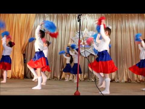 Танец Россия вперед видео