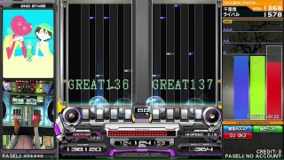 [beatmania ⅡDX] Silly Love DPA ☆10