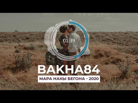 Баха84 - Мара накы бегона (Клипхои Точики 2020)