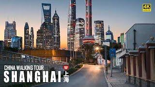 Video : China : Walks in ShangHai (10 walks)