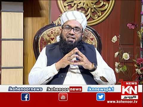 Raah-e-Falah 16 August 2020 | Kohenoor News Pakistan