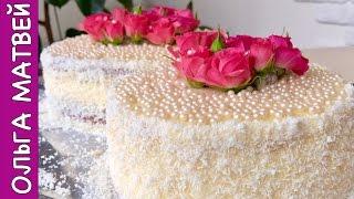 Как Сделать Торт с Живыми Цветами | How to Make a Cake with Fresh Flowers