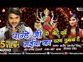 Superstar Pradeep Pandey Chintu और Priyanka Singh का हिट देवी गीत | Pandey Ji Ke Bete Ko | Devi Geet