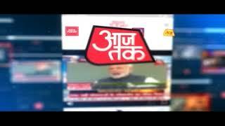AajTak LIVE: YOGI सरकार पीड़िता के परिवार को 25 लाख की मदद देगी