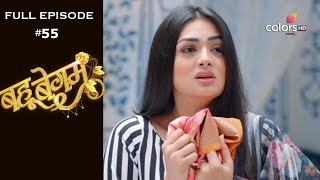 Bahu Begum - 27th September 2019 - बहू बेगम - Full Episode