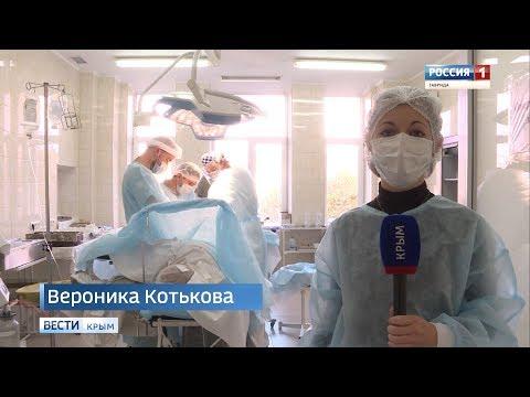 Бесплатные операции в Крыму: эндопротезирование без очереди