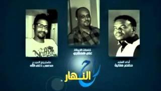تحميل اغاني منتصر هلاليه _ راح النهار MP3