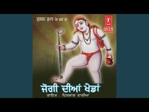 boohe Khol De Pujariya