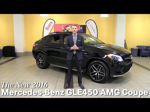 Review: New 2016 Mercedes-Benz GLE450 AMG Coupe GLE-Class Minneapolis Minnetonka Bloomington MN