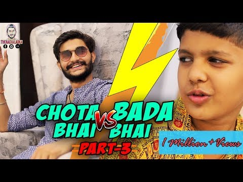 CHOTA BHAI VS BADA BHAI | Part- 3 - TheAachaladka