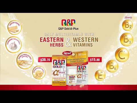 Q&P - Only Multivitamin with Eastern Herbs & Western Vitamins