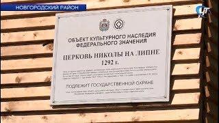 Реставрацию церкви Николы на Липне планируют завершить в 2019 году