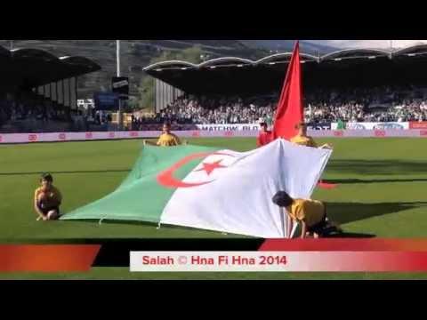 شاهد رد فعل الجمهور أثناء النشيد الوطني الجزائري في مباراة أرمينيا ** لحمك يشوك