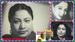 ZOHRA BAI-Film-NATEEJA-1947-Unhein Bhi Raaz-e-Ulfat Ki