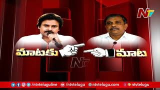 War of Words: Sajjala Ramakrishna Reddy Strong Reply to Pawan Kalyan over his Comments