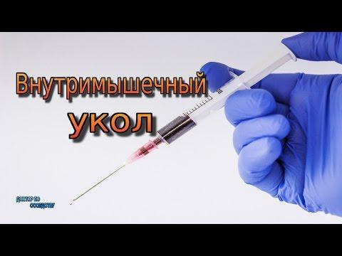 Витамины верваг фарма для больных сахарным диабетом 2 типа
