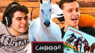 Кок Бору! | Чокнутый Спорт #4