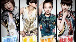 2NE1 - I don't care (Audio)