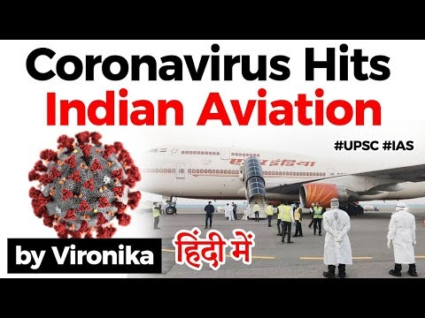 Air travel suspended - Impact of Coronavirus on Aviation sector explained, Current Affairs 2020