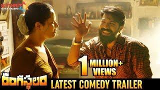 Rangasthalam Movie Latest Comedy Trailer | Ram Charan | Anasuya | Samantha | Pooja Hegde | DSP