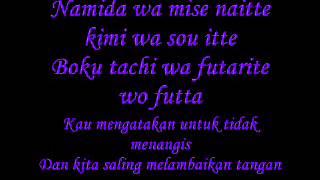 Yui I Remember You lyric