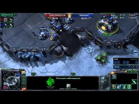 StarCraft II - Heart of the Swarm - ZaPǂEraTuM vs NoNameST - ZvT - Neo Planet S LE