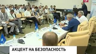 Инфофорум-Крым 2016 (5 канал)