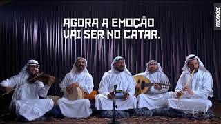 Chamada   Copa Do Catar 2022   Coração Verde E Amarelo Em árabe