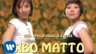 Cibo Matto - Know Your Chicken (Video)