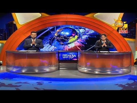 Hiru News 9.55 PM | 2020-10-19
