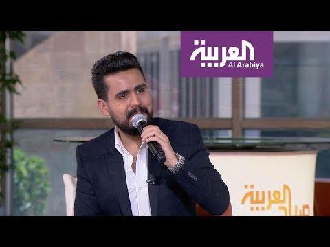 العرب اليوم - المطرب العراقي قصي حاتم يغني باللهجة اللبنانية