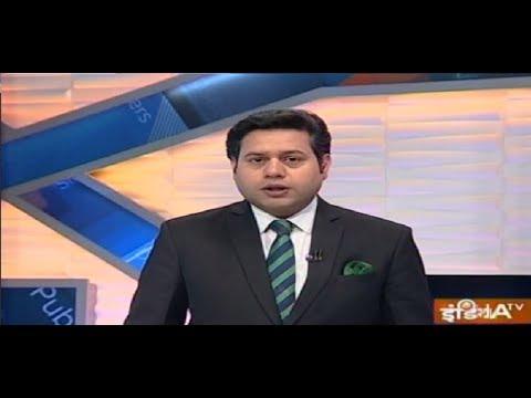 Aaj Ki Baat with Saurav Sharma | January 16, 2019 (видео)