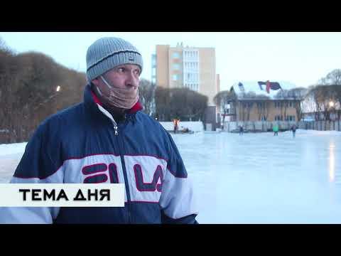 Тема дня 21.01.2021 / Рассекая лёд