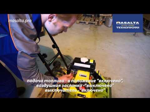 Ввод в эксплуатацию и техническое обслуживание виброплиты Masalta MS50