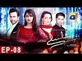 SILSILAY Episode 8 | Har Pal Geo
