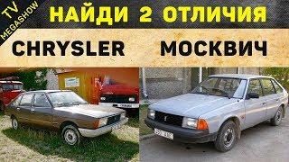 Изобретения, которые СССР украло и выдало за свои