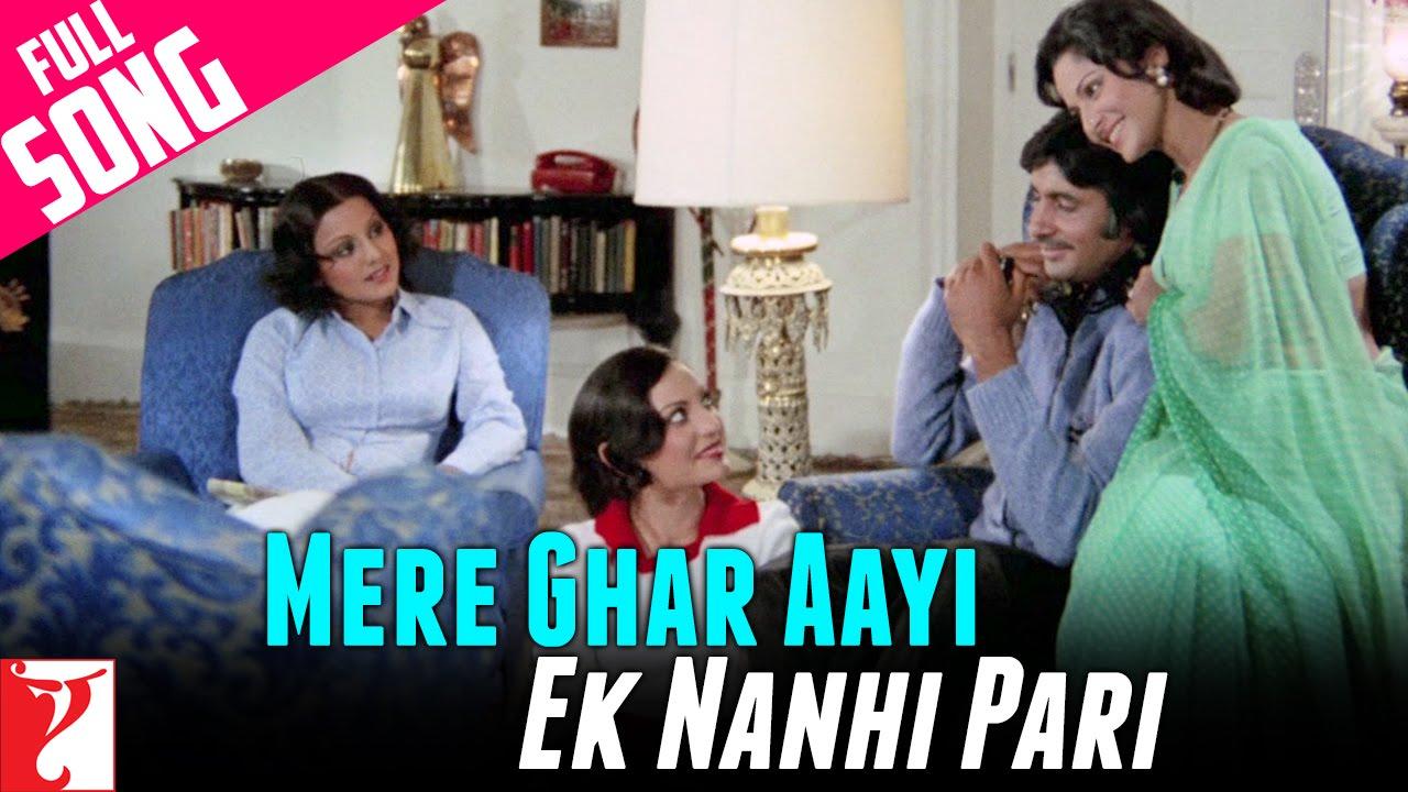 Mere Ghar Aayi Ek Nanhi Pari Lyrics Hindi English