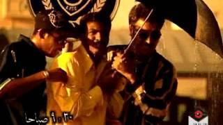 تحميل اغاني Yawleed Alnas فرقة ميامي - يا وليد الناس MP3