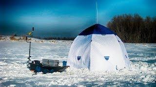 Зимняя палатка для рыбалки зонт 2 места