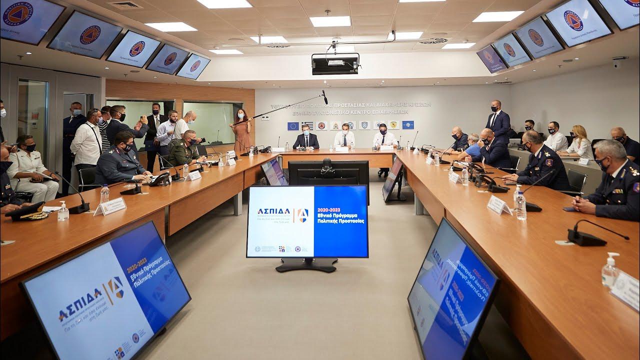 Επίσκεψη του Πρωθυπουργού Κυριάκου Μητσοτάκη στη νέα δομή της Πολιτικής Προστασίας