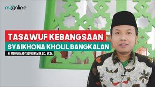 Isyarat Tongkat dan Tasbih Syaikhona Kholil Bangkalan