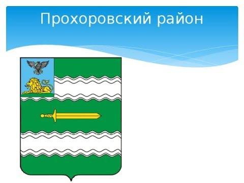 Постановление о присвоении адреса жилому дому и документы для присвоения адреса дому