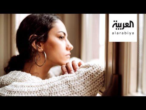 العرب اليوم - شاهد: نصائح للتعامل مع الحزن