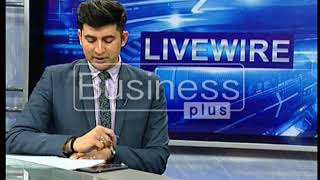 LIVE WIRE | International Stock Markets | Rohail Intikhab | 07, December 2017