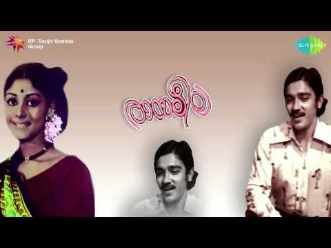 Raasaleela | Aayilyam Paadathe song