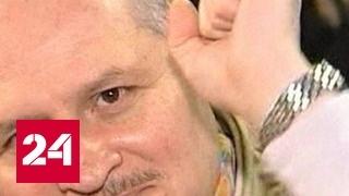 Карлос Шакал приговорен к очередному пожизненному сроку