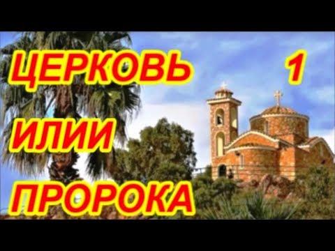 Святые грузинской православной церкви