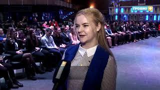 Новости Гродно (выпуск 22.01.19). News Grodno. Гродно Плюс