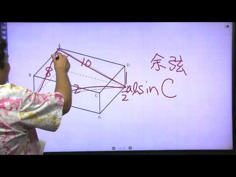 酒井のどすこい!センター数学IA #046 第6講 第3問
