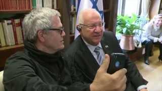 שלמה ארצי ונשיא המדינה, ראובן (רובי) ריבלין. פרויקט כל ישראל מירושלים.